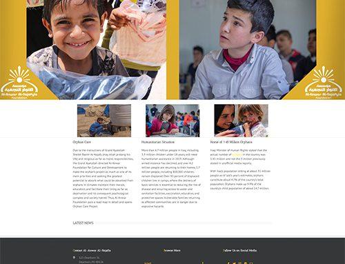 Website launch | Al-Anwar Al-Najafia Foundation US